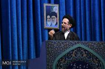 خطیب نماز جمعه تهران 7 تیر 98 مشخص شد