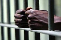 دستگیری قاتل فراری پس از 10 سال