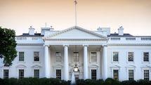 بیانیه مداخله جویانه کاخ سفید درخصوص اعتراضات در ایران