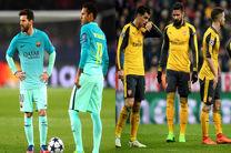 هر چهار سرگروه لیگ قهرمانان باختند