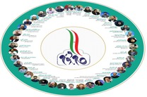جریان گام دوم انقلاب اسلامی امروز اعلام موجودیت کرد