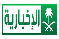 """اقدام عجیب تلویزیون دولتی عربستان در """"اشغالگر"""" خواندن ایران"""