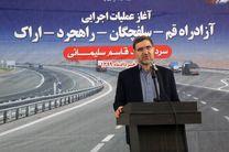 لزوم بهرهبرداری از پروژه آزادراه سردار سلیمانی طبق زمان بندی مشخص شده