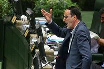 یکی از جنتلمن های پشت میز مذاکره آقای روحانی و ظریف است