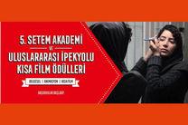 حضور فیلم کوتاه روتوش در ۱۰ جشنواره خارجی