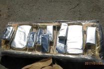 کشف 50 کیلو تریاک در رودسر