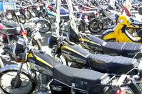 موتور سیکلتهای با پلاک مخدوش توقیف میشوند