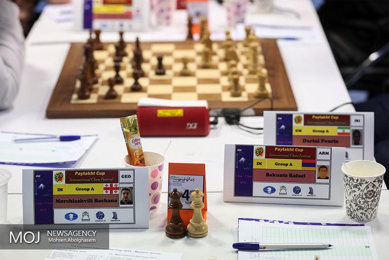 آغاز سومین دوره مسابقات شطرنج جام ستارگان
