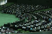 لوایح پالرمو و پولشویی به مجمع تشخیص مصلحت نظام فرستاده میشود