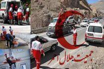 امداد رسانی هلال احمر اصفهان به بیش از 2 هزار و 500 حادثه دیده از ابتدای سال تاکنون