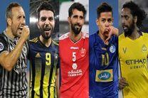کامیابی نیا، بشار رسن و قائدی نامزد کسب عنوان بهترین هافبک لیگ قهرمانان آسیا شدند