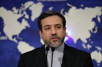 عراقچی به کمیسیون امنیت ملی مجلس می رود