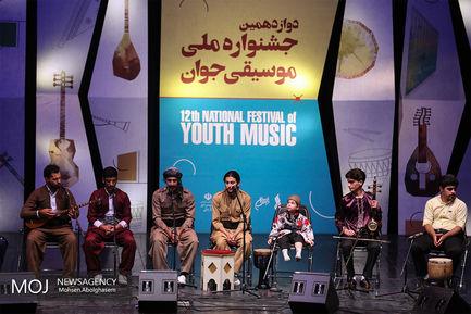 اختتامیه بخش نواحی دوازدهمین جشنواره موسیقی جوان