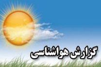 هوای مازندران تا پایان هفته نسبتاً گرم است