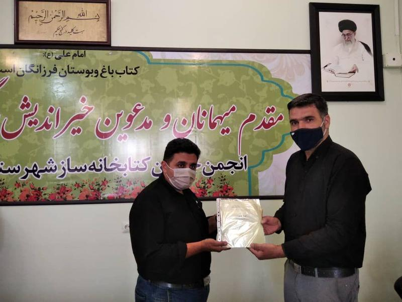 کمیته فرهنگی هیات ورزش های رزمی پیشتاز فعالیت های فرهنگی در خمینی شهر