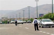 اعلام محدودیت های ترافیکی روز عید فطر در اصفهان