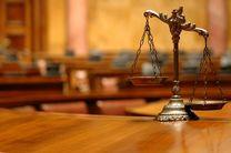 سامانه نظارت الکترونیک در قوه قضاییه راه اندازی شد