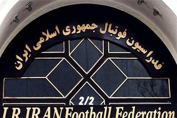 آرای جدید  کمیته انضباطی فدراسیون فوتبال اعلام شد