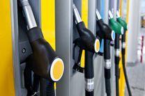 نرخ بنزین در اندونزی چقدر است؟