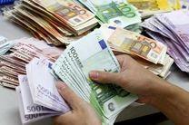 قیمت دلار تک نرخی 28 بهمن 97/ نرخ 39 ارز عمده اعلام شد