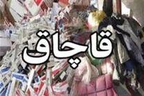 کشف بیش از 6 هزار نخ سیگار قاچاق در مبارکه