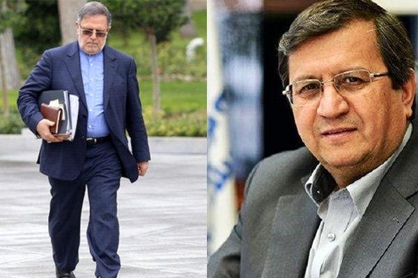 زمان تودیع و معارفه رئیس کل بانک مرکزی مشخص شد