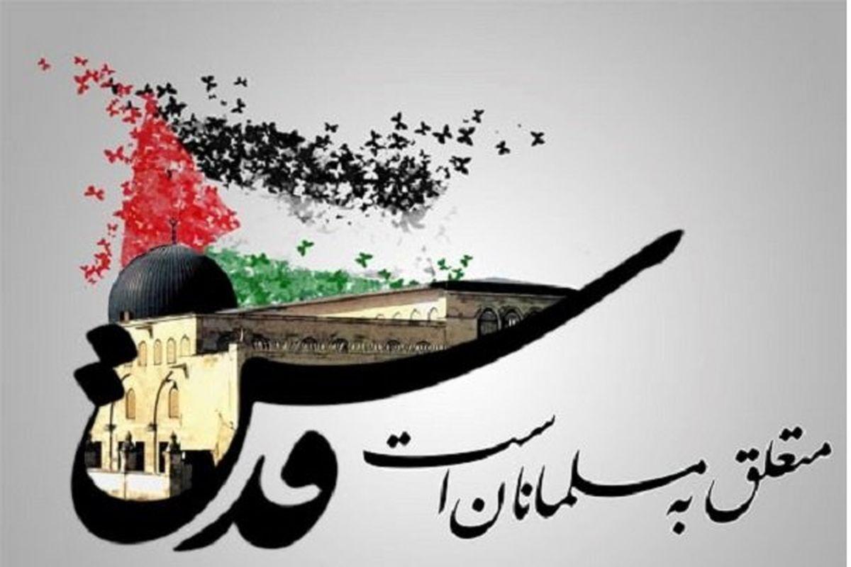 روز قدس محور وحدت آزادیخواهان جهان در دفاع از مردم مظلوم فلسطین است
