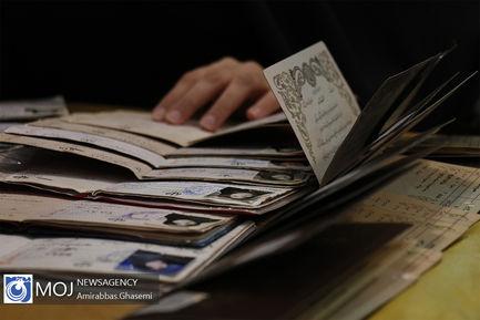 +انتخابات+یازدهمین+دوره+مجلس+در+مسجد+لرزاده