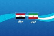 گزارش زنده بازی فوتبال ایران و عراق/ ایران 1    عراق 0