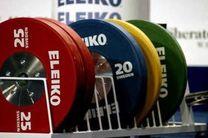 تغییرات در زمان اعزام تیم ملی وزنه برداری