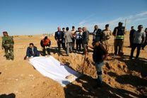 سخنان برهم صالح پس از بازدید از گور دسته جمعی کردهای عراقی