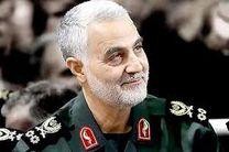 فرمانده سپاه بیت المقدس کردستان، شهادت حاج قاسم سلیمانی را تسلیت گفت