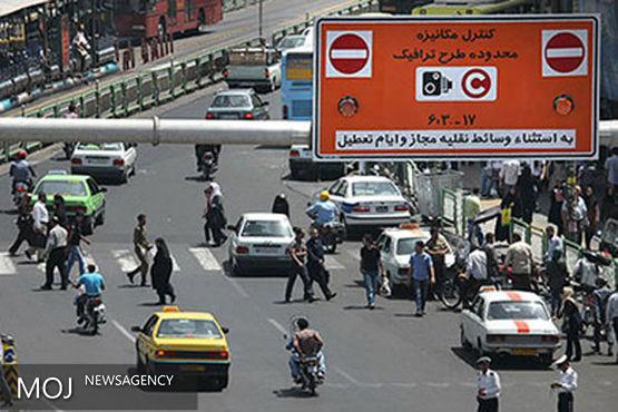 ساعت طرح ترافیک زوج و فرد در تهران به حالت اولیه برگشت