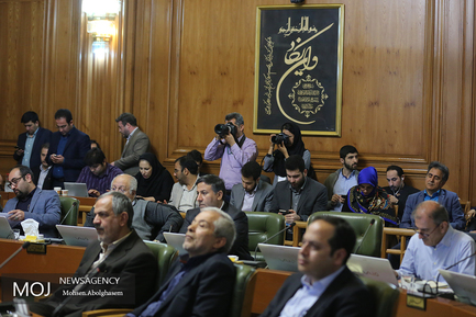 پنجاه و هشتمین جلسه شورای شهر تهران