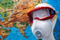 آخرین آمار مبتلایان به کرونا در جهان/ ابتلای بیش از ۱۲۰ میلیون و ۷۷۳ هزار نفر