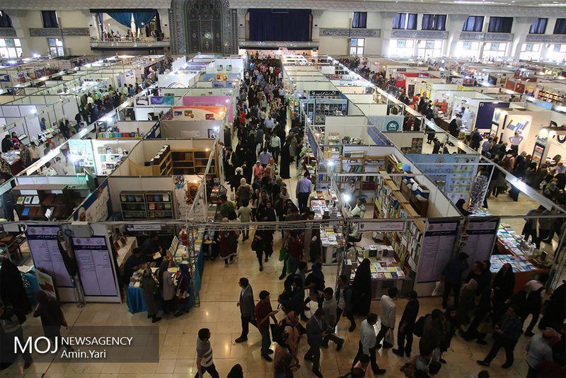 نمایشگاه کتاب تهران امروز به پایان میرسد