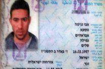 حماس به طور تلویحی اسارت جاسوس صهیونیست را اعلام کرد