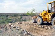 رفع تصرف بیش از ۲۴ هزار متر از اراضی ملی در استان اصفهان