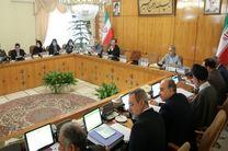 تکلیف 4 استاندار تعیین شد