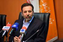 سخنگو حتماً باید از یکی از اعضای دولت باشد/ آنچه که ظریف مطرح کرد بحث مبارزه با فساد و پولشویی است