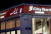 بانک شهر از پایه های استوار توسعه شهری است