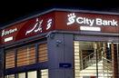 برنامه ریزی گسترده برای توسعه اهواز در سال آینده با حمایت بانک شهر