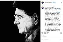 جایگاه محمدرضا شجریان در هنر ایران زمین، بی بدیل است