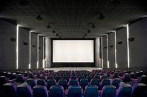 سالنهای سینما و تئاتر از امروز بازگشایی شدند
