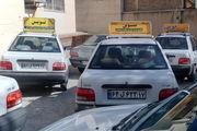 تعطیلی دفاتر تعویض پلاک و آموزشگاههای رانندگی درکلانشهر اصفهان
