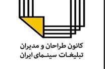 سینمای ایران آبروی جهانی اش را مدیون کیارستمی است
