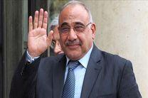 نخست وزیر عراق از اربیل بازدید می کند
