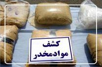 کشف ۲ تن و ۹۵۴ کیلو موادمخدر در مرزهای سیستان و بلوچستان