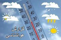 دمای هوای اصفهان کاهش می یابد