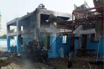 حمله سعودی ها به بیمارستان حجه عمدی بوده است